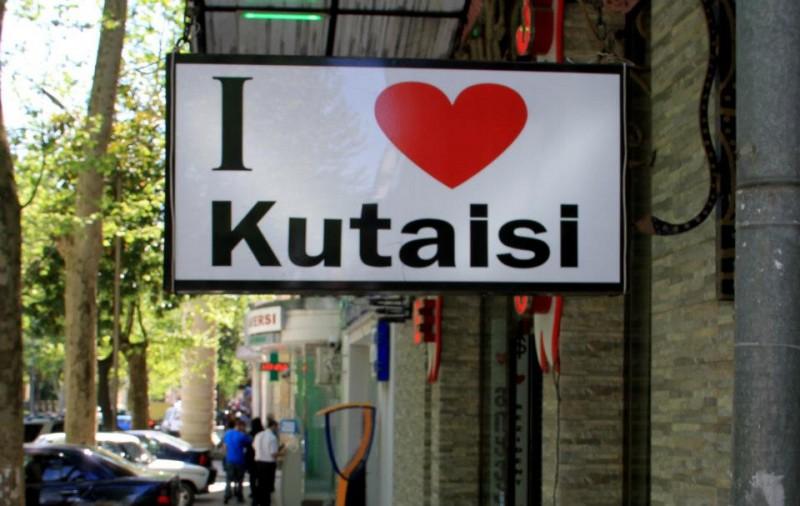 Kutaisi - Gruzja