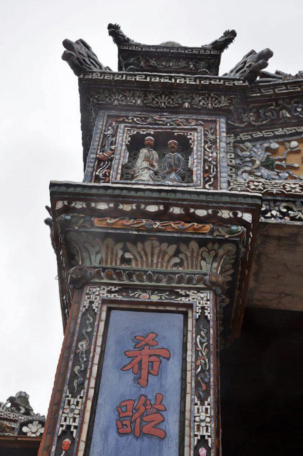 Hue - cytadela - kolumna