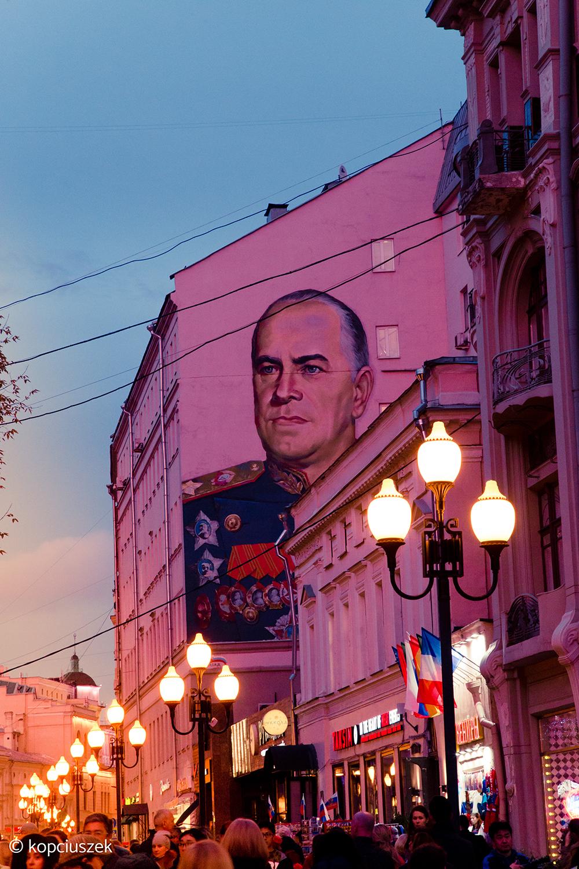 ulica arbat - Moskwa