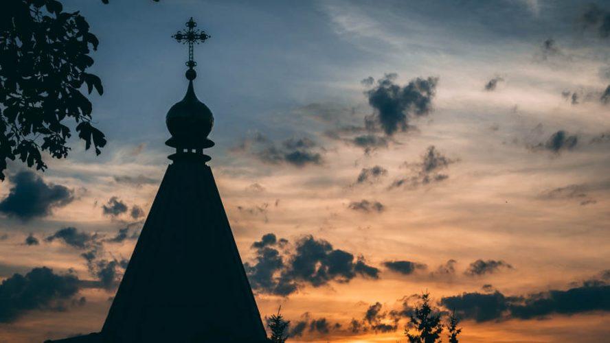 cerkiew św Jerzego w Białymstoku