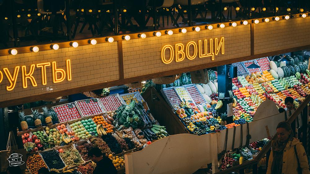 Usachevsky Market w Moskwie- atrakcje
