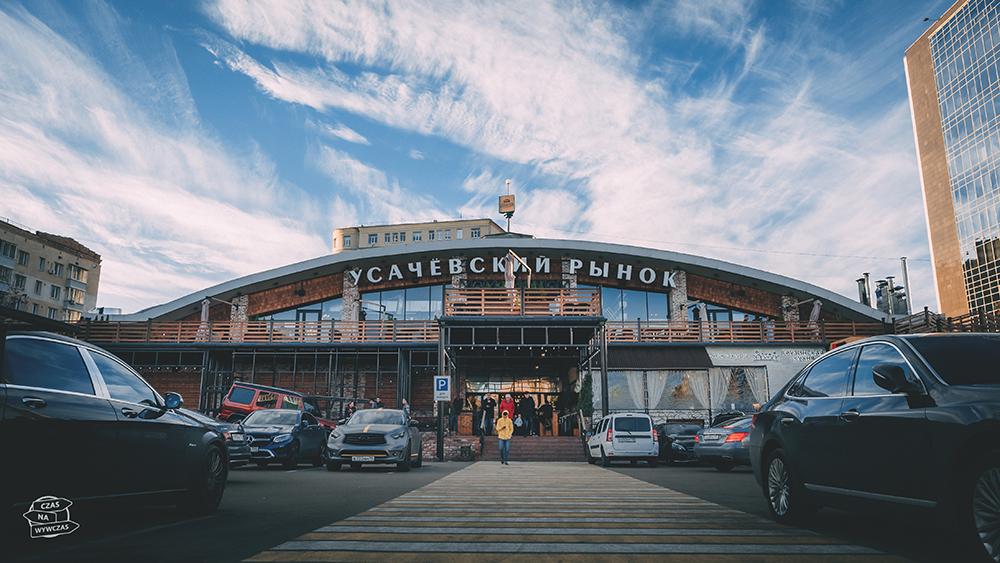 Moskwa - hala spożywczas
