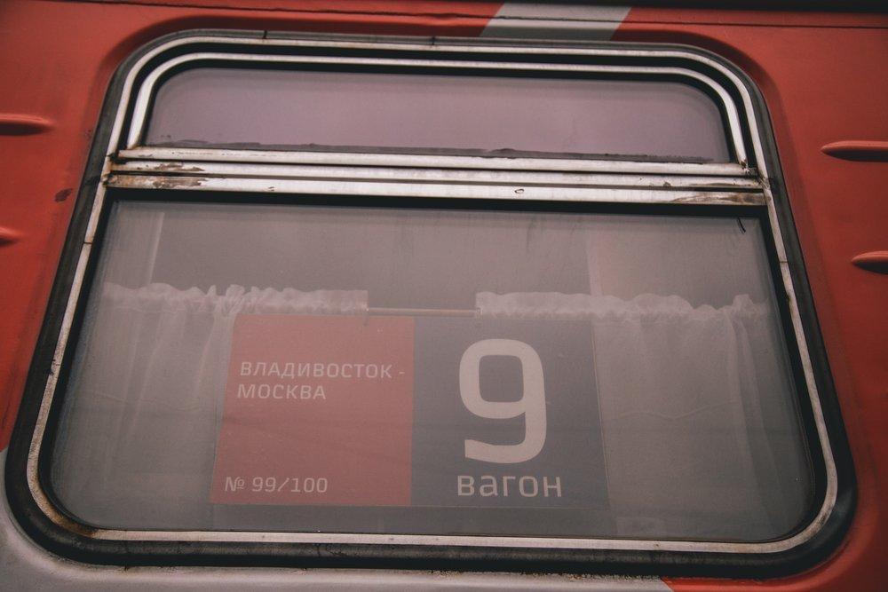 etykieta-pociąg-kolei-rosja
