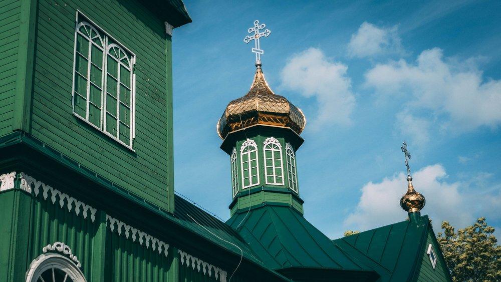 kolorowa cerkiew