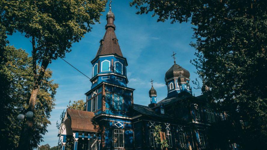 Atrkacje-Białystok