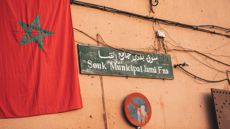 Plac Jemma El-Fna Marrakesh