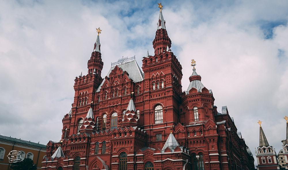 Muzeum-historyczne-plac-czerwony