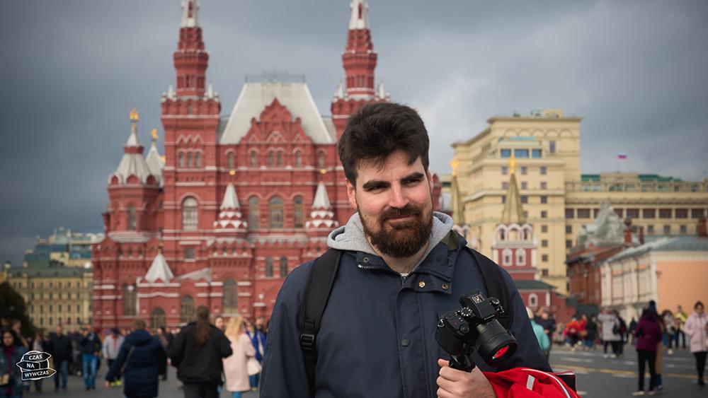 Muzeum-plac-czerwony