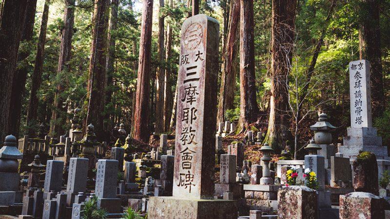 groby w japonii