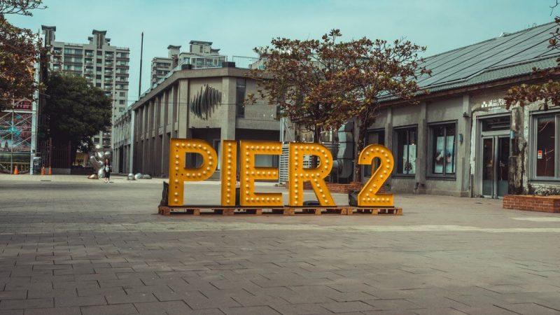 Pier2-artystyczna-dzielnica