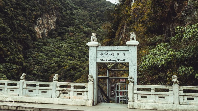 zejście z mostu - Taroko Park