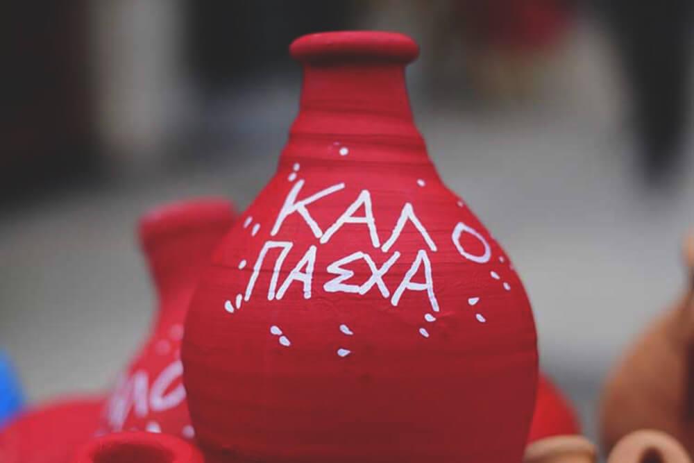 waza do rzucania - tradycja wielkanocna Korfu